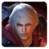 Devil May Cry 4 Trial Edition