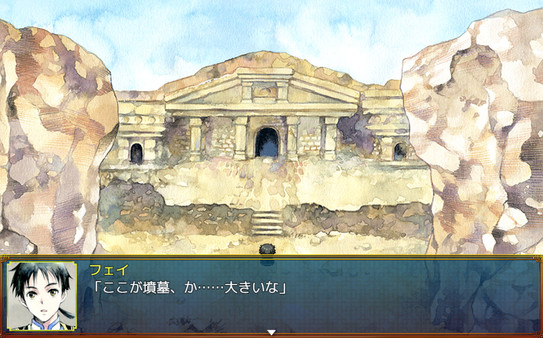 Screenshot 2 of Tales of Winds: Tomb of the Sol Empire
