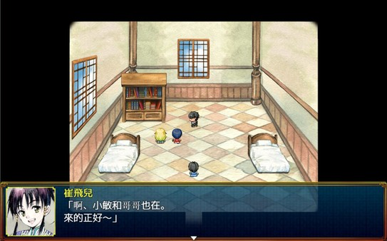 Screenshot 5 of Tales of Winds: Tomb of the Sol Empire