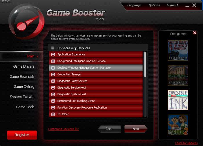 Download Mz Game Accelerator for Windows 10/8.1/8/7 (64 bit & 32 bit)