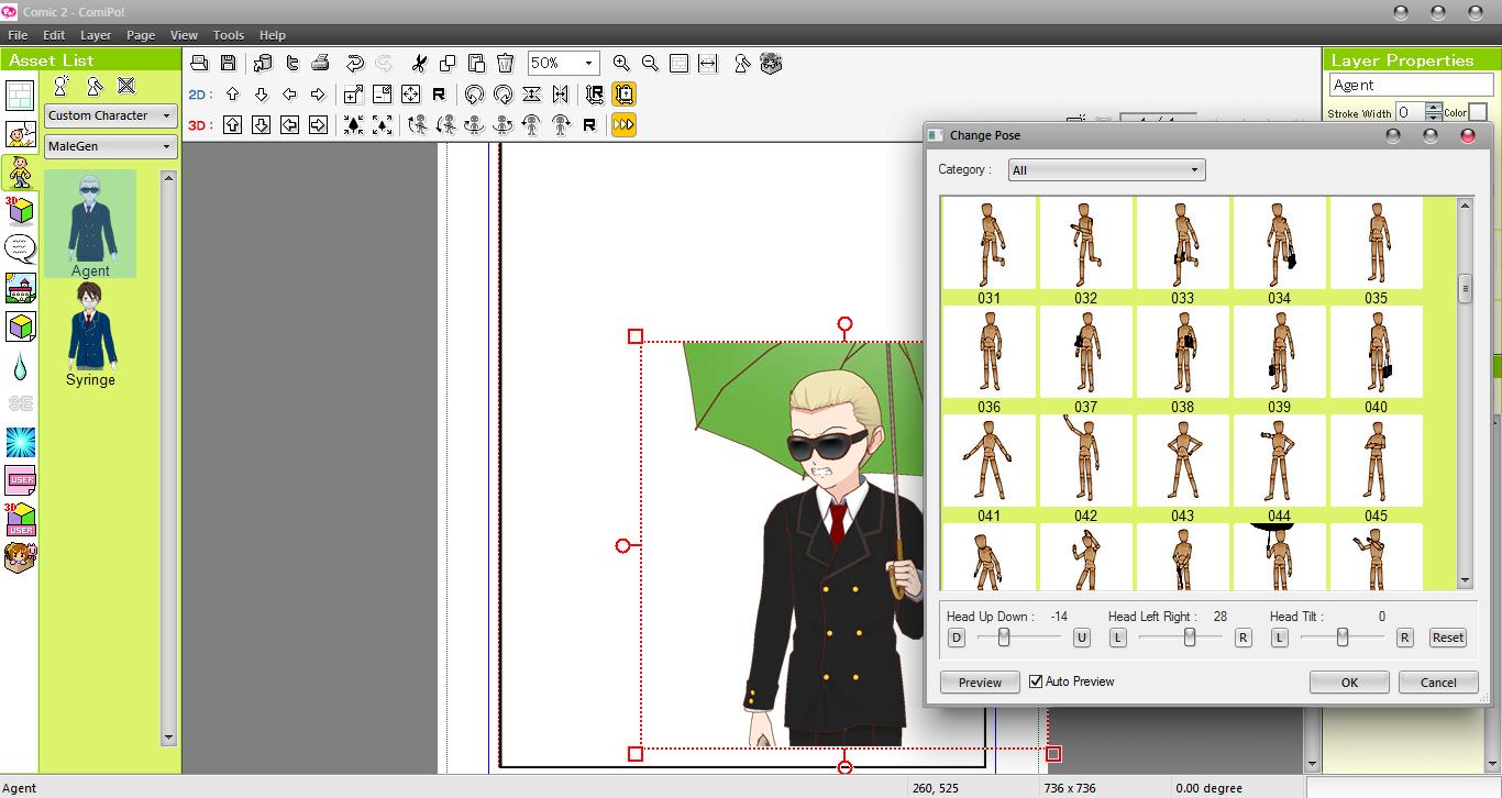 Comipo! English version review manga creator youtube.