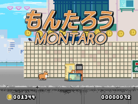 Screenshot 1 of Montaro
