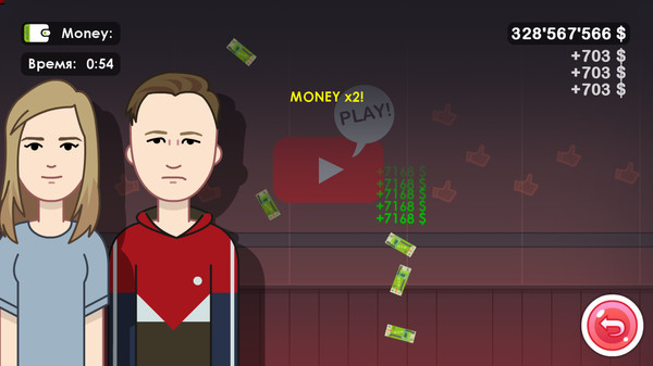 Screenshot 7 of Youtubers Clicker
