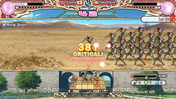 Screenshot 5 of Eiyu*Senki – The World Conquest