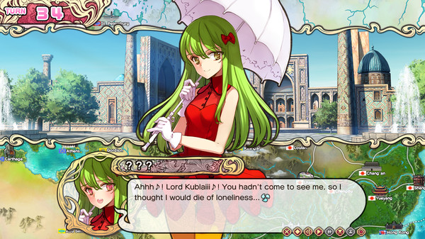 Screenshot 6 of Eiyu*Senki – The World Conquest